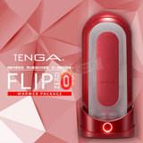 TENGA FLIP 0 [ZERO](紅色火熱加溫)