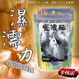 【蜜濡狐】女性用クリーム 10ml