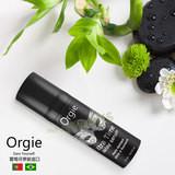 葡萄牙ORGIE-矽性長效延時潤滑液(15ml)X2瓶(買一送一)