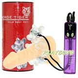 超強能量虎震動刺激器
