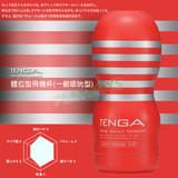 日本 TENGA 體位型飛機杯(一般吸吮型)