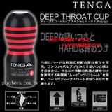 日本 TENGA 體位型飛機杯(強力吸吮型)