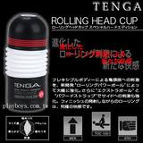 日本 TENGA 伸縮體位型飛機杯(強力型)