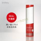 TENGA潤滑液-柔真實體液REAL中濃度