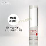 TENGA潤滑液-狂野激情MILD-高濃度