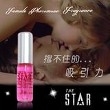 STAR 女性費洛蒙香水(10ml)