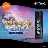 德國Eros-Aqua Sensations 頂級自然柔順水性潤滑液 30ml