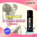 德國Eros-頂級長效型矽性防水潤滑液 30ml
