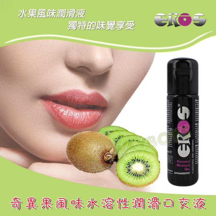 德國Eros-陶醉型奇異果草莓口味水溶性潤滑口交液 100ml