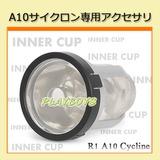 日本進口R1-A10不規則扭曲替換杯