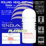 日本TENGA體位型飛機杯(男下女上超柔軟型)