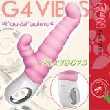 德國FUN FACTORY-G4 Paul & Paulina 4代保羅波萊納CNC充電式G點按摩棒
