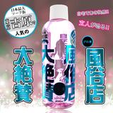 東京吉原風俗超黏潤滑液-200ml