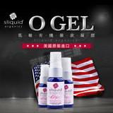 美國Sliquid-O Gel女性威而柔-天然與自然的結合