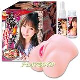 日本NPG-晶愛麗猥辱4穴名器