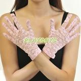 全罩蕾絲花紋手套(粉紅)-短