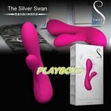 加拿大SWAN-The Silver Swan 銀天鵝 內外雙享 頂級奢華按摩器