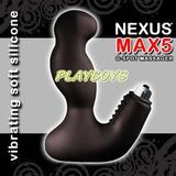 英國Nexus-後庭三段震動G點棒(Max5)