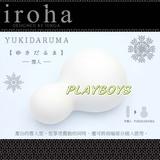 日本TENGA-iroha YUKI冬の雪超柔觸感震蛋