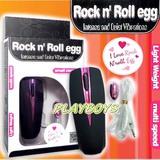 Rockn roll強力微圓蛋