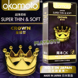岡本OK-皇冠型(超薄柔軟)10入