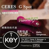 美國KEY-Ceres G Spot克瑞斯G點震動棒