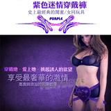 紫城戀人鋼圈穿戴褲