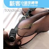 美國駭客Toughage-分腿束縛帶