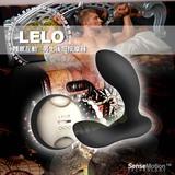瑞典LELO-HUGO 雨果體感互動遙控式前列腺按摩器