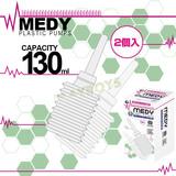 日本A-ONE MEDY灌腸注入器(攜帶輕便型)2入
