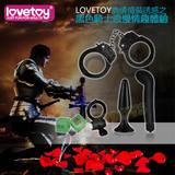 愛之翼-(黑色騎士)浪漫六件組合套裝