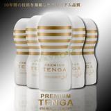 TENGA-限量十周年紀念口交杯 PREMIUM(柔軟白金)