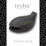 TENGA iroha+YORUKUJIRA(夜東鯨)