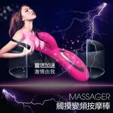 香港Nalone-隨意Feel觸控七段變頻雙震防水按摩棒
