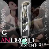 Aadroid-逆戟(G)旋轉+震動G點按摩棒