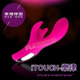 FUN MATES-樂律I touch