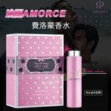 法國AMORCE費洛蒙香水 Hot girl(女用)20mlx2