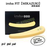日本TENGA-iroha FIT(MIKAZUKI)柔滑G點棒