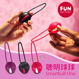 德國FUN FACTORY-Smartball Uno聰明球球(二代)