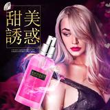 法國AMORCE費洛蒙香水-甜美誘惑(女用)75ml