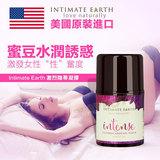 美國Intimate Earth-激烈陰蒂凝膠(30ml)