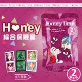 HONEY綜合保險套(6入)2號