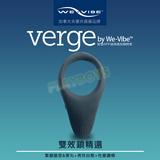 加拿大We-Vibe Verge 雙效鎖精環