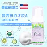 美國Intimate Earth-玩具泡沫清潔劑