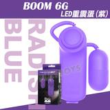 BOOM 6G LED重震蛋(紫)