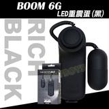 BOOM 6G LED重震蛋(黑)