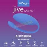 加拿大We-Vibe Jive解放G點
