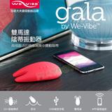 加拿大We-Vibe  Gala 陰蒂高潮小精靈雙鎮刺激器