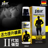 德國Pjur-SuperHero 活力提升噴霧二代加強型(20ml)