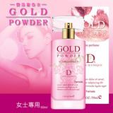 Gold Power費洛蒙香水-女用